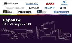 AUVIX приглашает партнеров на Международную конференцию в Воронеже