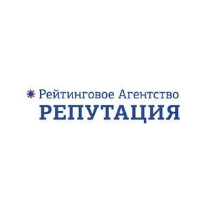 Генеральный директор РА «Репутация» представил методику рейтинговой оценки  медицинских организаций