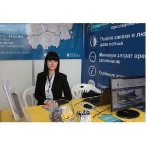 Филиал «Рязаньэнерго» принял участие в Рязанском индустриальном форуме-2018