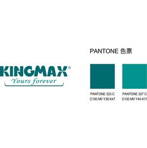 Компактные, влагозащитные флэш-накопители COB типа от Kingmax