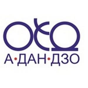 Проведен аудит железнодорожного предприятия в Казахстане