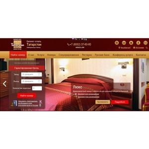 Олег Газманов – постоянный гость гостиницы «Татарстан»