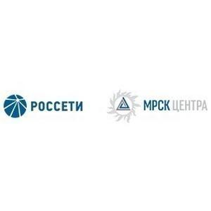 Охрана труда персонала – приоритетная задача костромских энергетиков МРСК Центра