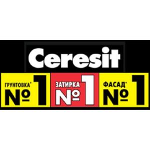 И снова победа Ceresit