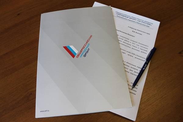 Активисты ОНФ на Камчатке проанализировали реализацию в регионе общественных предложений за 2016 год