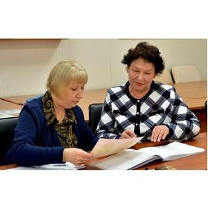 Педагоги донских школ прошли курсы финансовой грамотности