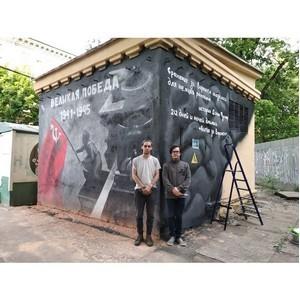 Воронежский ОНФ присоединился к акции по созданию патриотических граффити