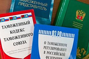 Московская областная таможня информирует о нововведении