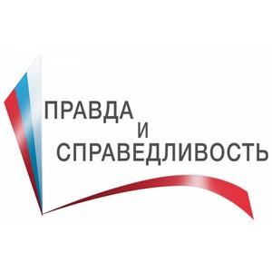 Лауреатами конкурса Фонда ОНФ «Правда и справедливость» стали четыре журналиста из Чечни