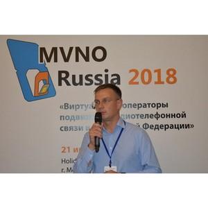 Форвард Телеком представил опыт запуска Mvno на Mvno Russia