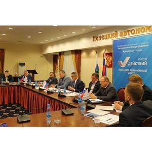 Активисты ОНФ в Ненецком автономном округе провели региональный «Форум действий»