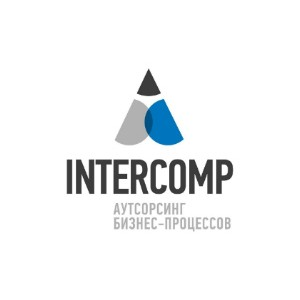 Intercomp – партнер 2-й ежегодной встречи «Общие центры обслуживания: Интеграция лучших практик»