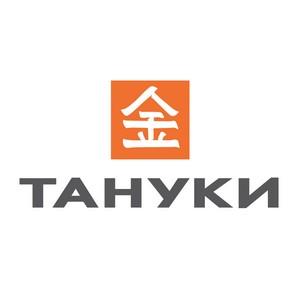Открытие первого ресторана «Тануки» в Нижнем Новгороде.
