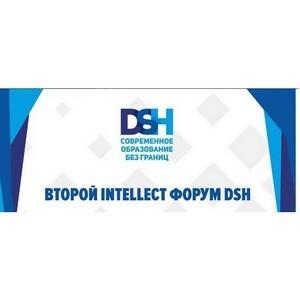 Пресс-конференция в рамках «2-го Интеллект форума DSH» и Молодежного Интеллект форума «Qareket»