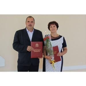 Работники «Липецкцемента» получили областные и городские награды