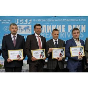 Представители МРСК Центра и Приволжья приняли участие в работе форума «Великие реки-2016»