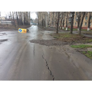 Активисты ОНФ оценили состояние дорог, отремонтированных по федеральной программе