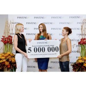 5 миллионов рублей на преображение юных гимнасток от Pantene Pro-V
