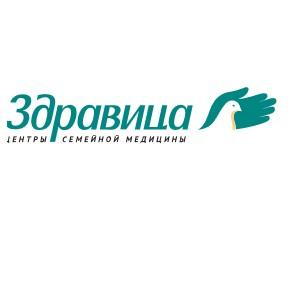 Напротив Нарымского сквера открылся пятый центр семейной медицины «Здравица»