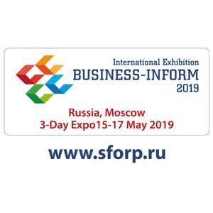 """Компания Clover Imaging Group -  новый участник международной выставки """"Business-Inform 2019"""""""