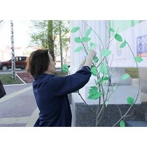 Активисты ОНФ в Югре презентовали проект ОНФ «Генеральная уборка» во Всемирный день окружающей среды