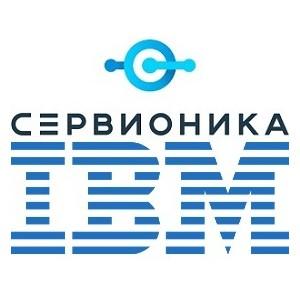 """Единая система управления IBM Power и x86 окружениями от """"Сервионики"""""""