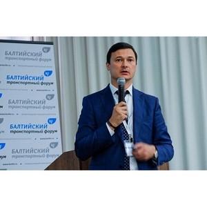 В Калининграде обсудили перспективы лизинга для развития транспортной отрасли