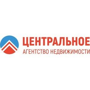 «Центральное агентство недвижимости» совместно с Банком ВТБ поддержит семьи с детьми