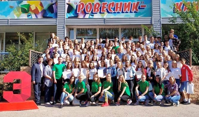 «РуссНефть» поддержала проект «Воложка-2018» для старшеклассников Саратовской области