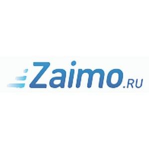 """Компания """"Zaimo.ru"""": """"Новая формула расчета полной стоимости займа облегчит нам работу с клиентами!"""""""