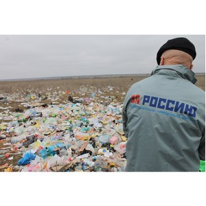 Волгоградские активисты ОНФ выявили стихийные свалки на фермерских землях Нового Рогачика
