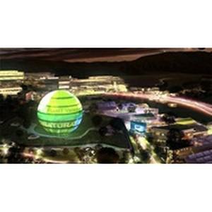 «Город от ума», или как современные технологии оптимизируют жизнь