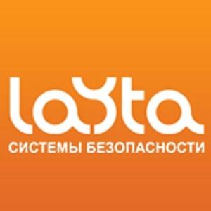 Layta анонсирует новый блок питания