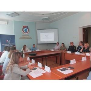 ОНФ в Омской области провел совещание по проблеме городских недостроев
