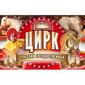 """""""Русский"""" цирк: возвращение в Латинскую Америку"""