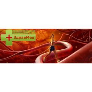 Предупредить варикоз поможет Центр флебологии Здравмед