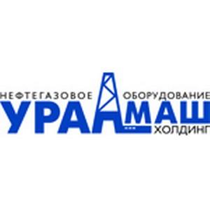 Уралмаш НГО Холдинг вошел в Базу поставщиков нефтегазового комплекса