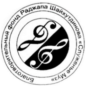 Музыканты из России защитят честь страны в Венгрии
