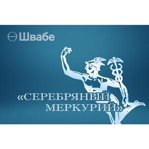 Предприятие «Швабе» впервые стало лауреатом конкурса «Серебряный Меркурий»