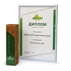 —истема обогрева скважин удостоилась премии Eco Best Award 2018