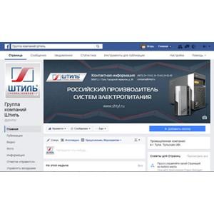 Мы теперь в Facebook и во «ВКонтакте»