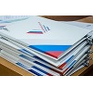 Конференция регионального «Форума действий» Общероссийского народного фронта