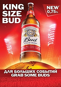 ��� ������ Bud � King Size Bud!