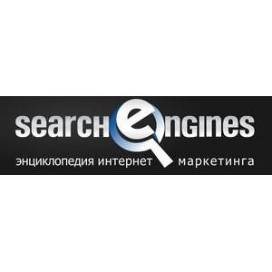 Форум Searchengines.ru переезжает в доменную зону .guru