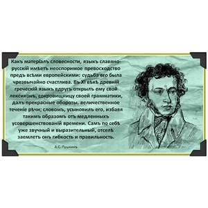 Мини-типография для переиздания творений русских классиков в авторской орфографии