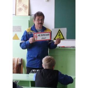 Филиал «Удмуртэнерго» подвел итоги недели электробезопасности