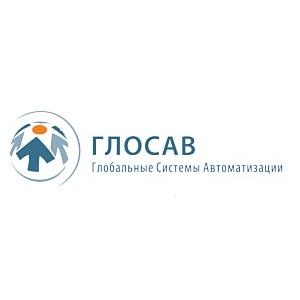 «ГЛОСАВ» завершил 1-й этап проекта  в ОАО «Центргаз»