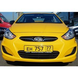 Компания «Солт» получила первые желтые номера такси