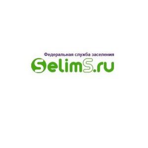 Рейтинг самых доступных для аренды крупных городов России