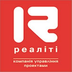 Компания Реалити начала продажи квартир ЖК на Островского 40